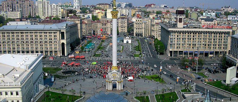 Рабочие собрались в Киеве