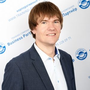 Виталий Матюхин. Бизнес-тренер