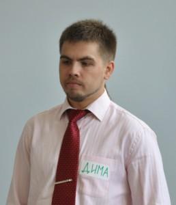 Дмитрий Левит