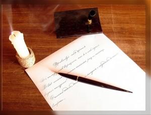 Написание делового письма