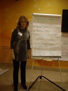Тренинг для внутренних преподавателей_2