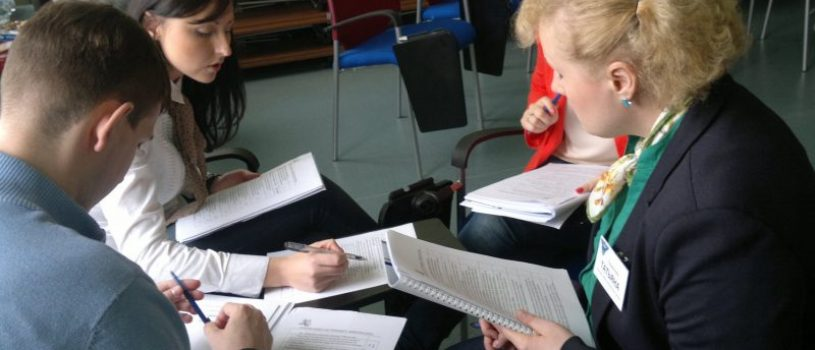 Ключевые навыки руководителя — старт программы подготовки резерва
