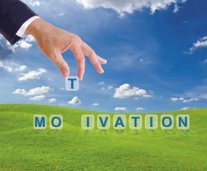 виды мотивации персонала