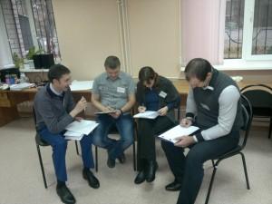 Тренинг в Воронеже Эффективное руководство
