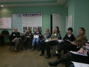 Фото с тренинга в Омске-3