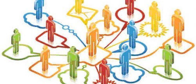 Управление коммуникацией в организации