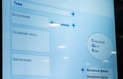 Корпоративное онлайн обучение. Дистанционные тренинги
