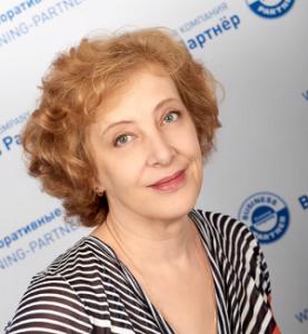Татьяна Курдюмова