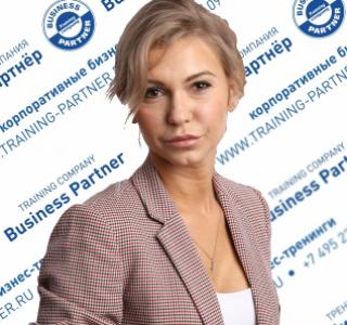 Юлия Ющенко